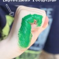 The secret to making leprechaun footprints