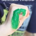 The secret to making leprechaun footprints